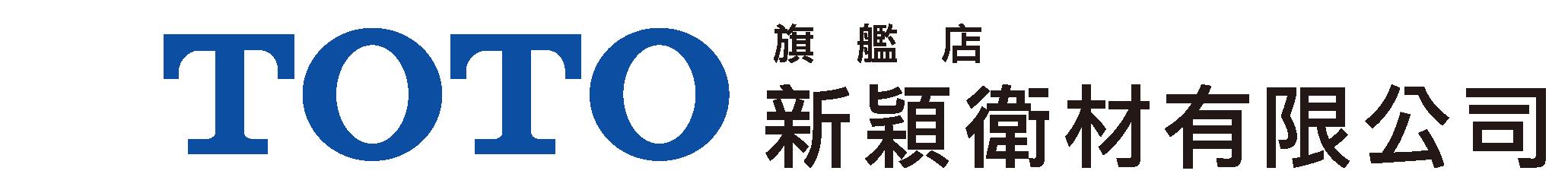 TOTO新穎衛材有限公司