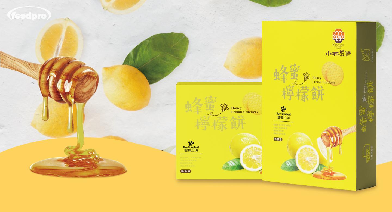蜂蜜檸檬餅
