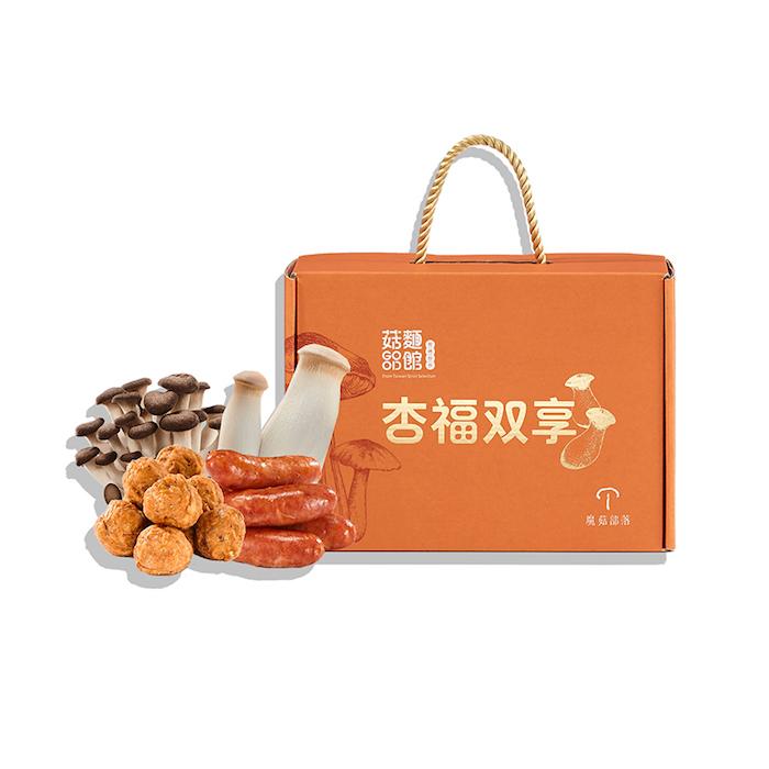 杏福双享禮盒