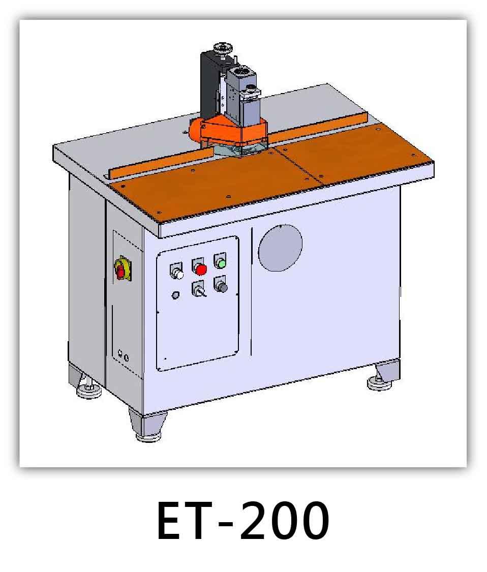 ET-200